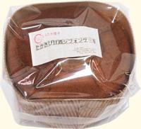 たかきび甘酒シフォンケーキ