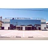 山形社会保険事務所