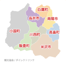 오이타마 맵