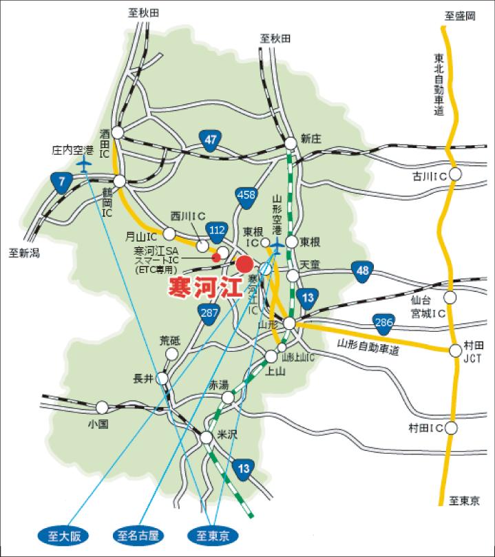 寒河江:地図