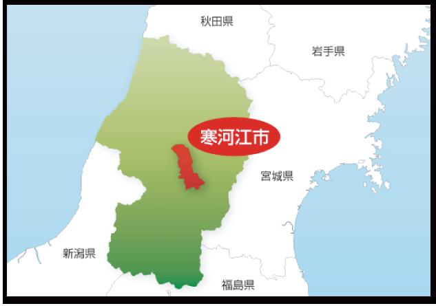 寒河江市:地図