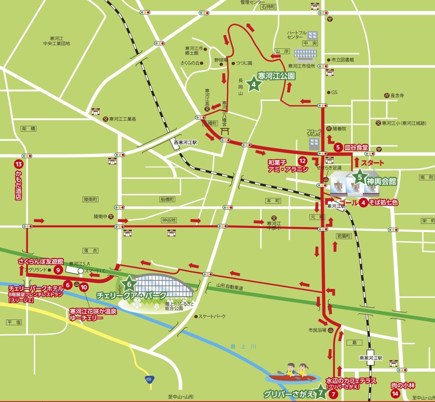 駅からコースマップ