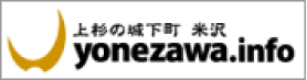 yonezawa.info
