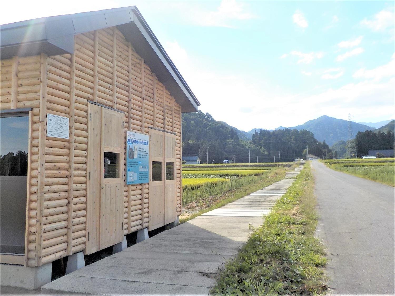 野川3号幹線小水力発電所