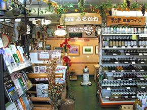 昭和ミニ資料館2