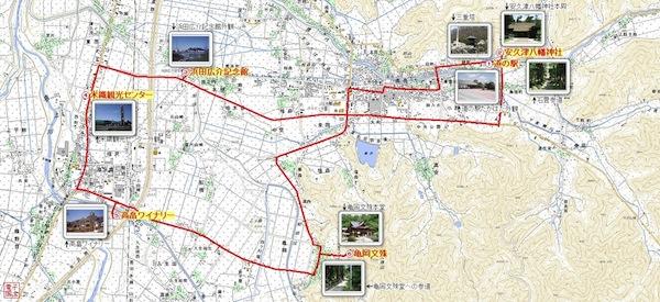 高畠町の観光モデルコース〜おすすめコース1