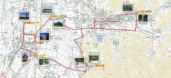 高畠町の観光モデルコース〜おすすめコース2