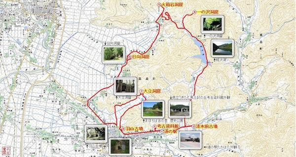 高畠町の観光モデルコース〜縄文・古墳時代