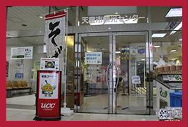 軽食コーナー駒_外観