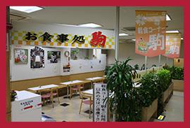 軽食コーナー駒_食事スペース