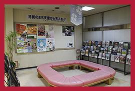 軽食コーナー駒_観光スペース