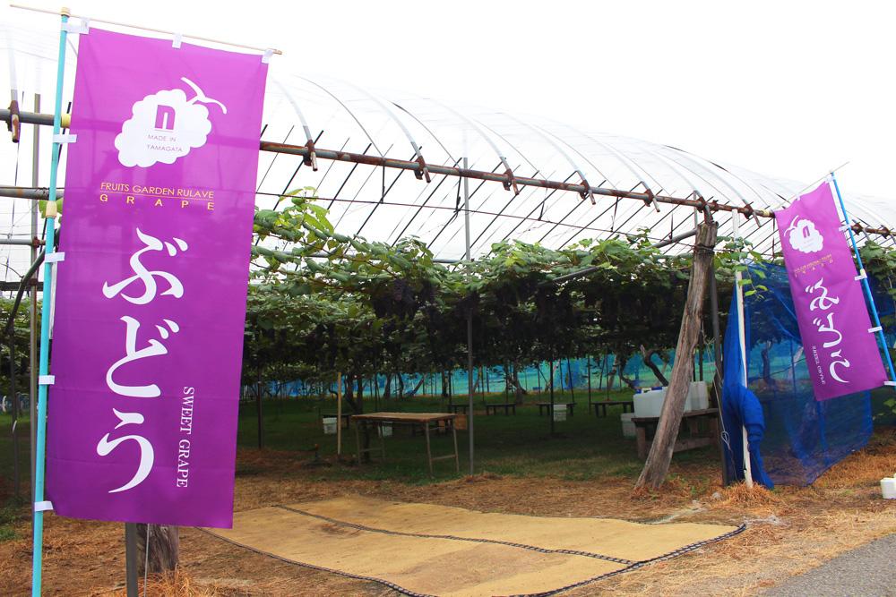 仲野果樹園