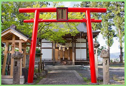 喜太郎稲荷神社