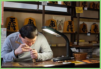 将棋の実演販売所