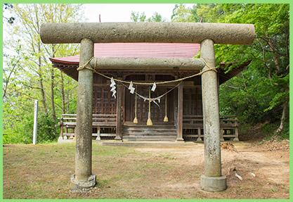 天童護国神社