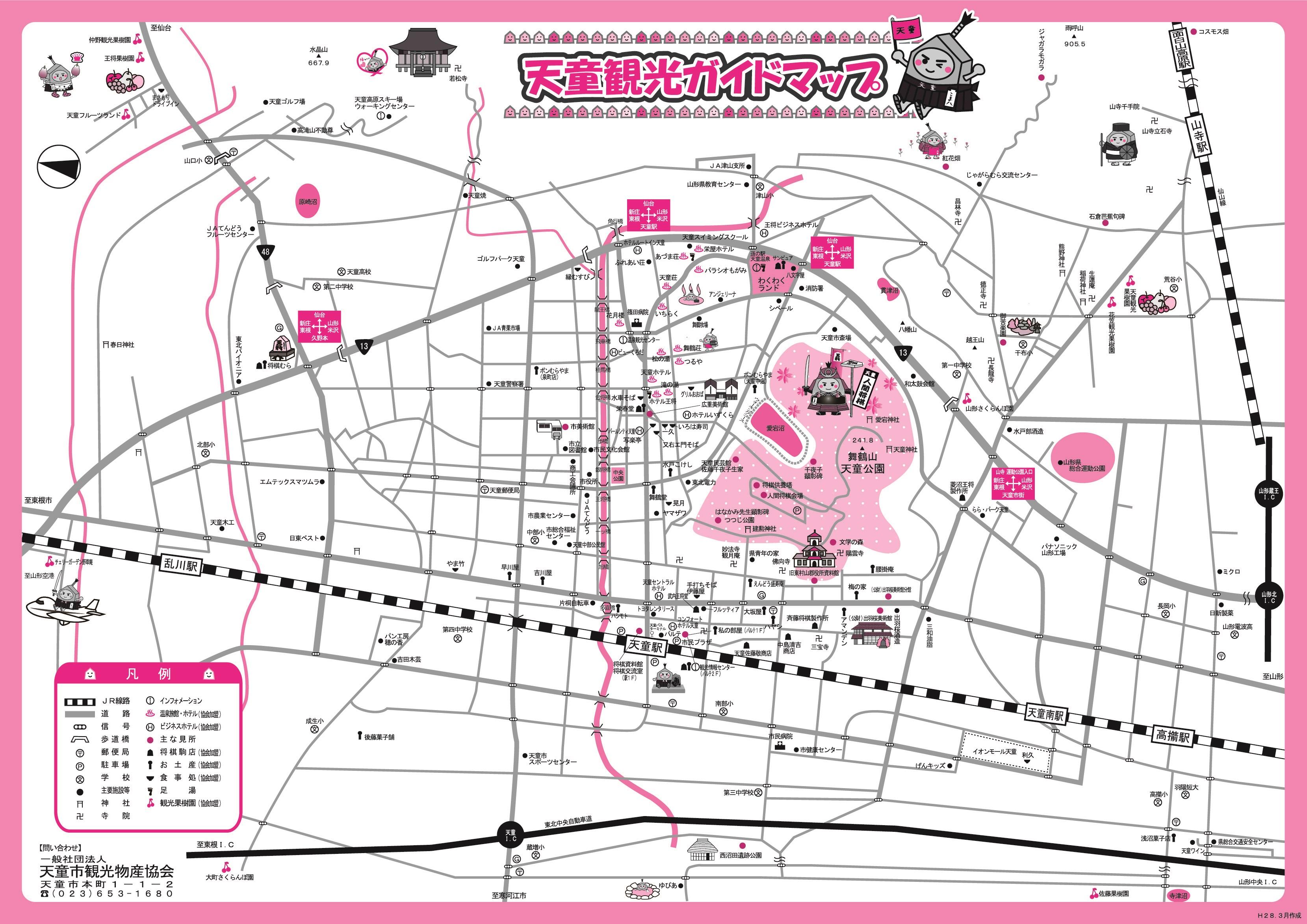 天童市内マップ