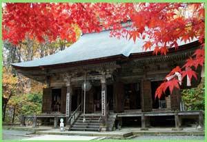 国指定重要文化財 若松寺観音堂