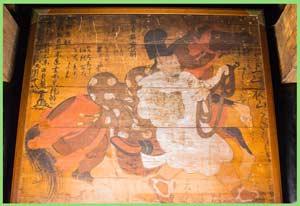 国指定重要文化財 板絵著色神馬図