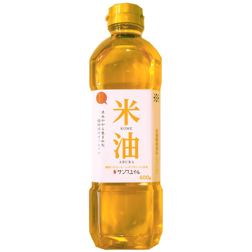 三和油脂_米油