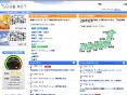 全住協NET掲載
