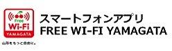 YAMAGATA FREE Wi-Fi
