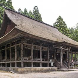 Jionji, Motoyama