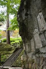 Yamadera / Hojusan Risshakuji Temple