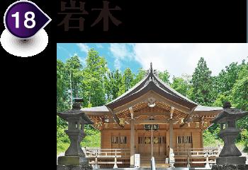 The Iwaki Kannon