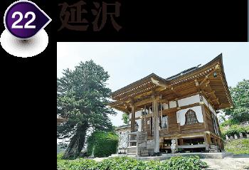 Nobesawa Kannon