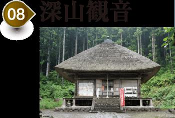 The Fukayama Kannon