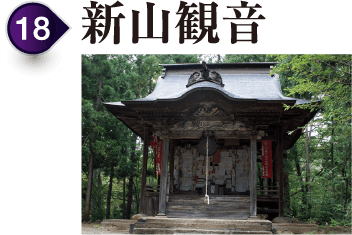 The Niiyama Kannon