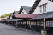 Sankyo Soko [warehouse]