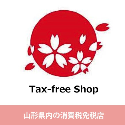 Consumption tax duty-free shop of Yamagata