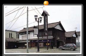 Basho Seifu History Museum