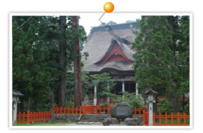 Sanjin-go-saiden