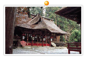 Kumano-Taisha Shrine