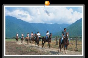 Maemori plateau