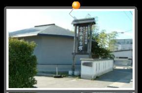 Miyasaka Archaeology Museum