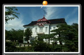 Taihokan building