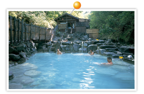 Zao Hot Springs