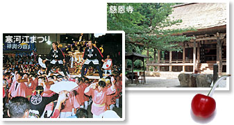 Photograph of Jionji and Sagae Festival