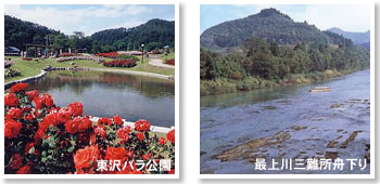 Photograph of Higashizawa Rose Park and Boat tour of 3 most dangerous spots in Mogami-gawa River