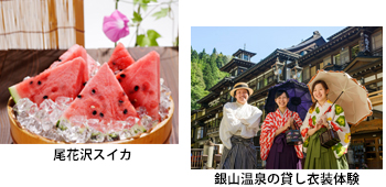 Photograph of costumes for rent experience of Obanazawa watermelon, GinzanHot Springs
