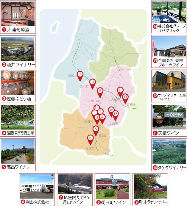 http://f.tukiyama.jp/yamagatabi/p/fes_winery/yamagata_wine-3.jpg