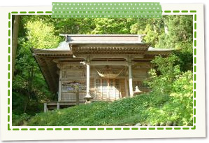 Togawa Shrine / Sennin-do