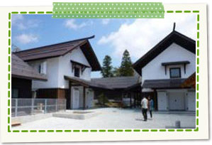 Maruko warehouse