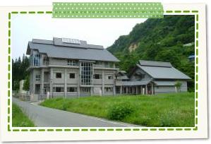 Caldera hot spring building
