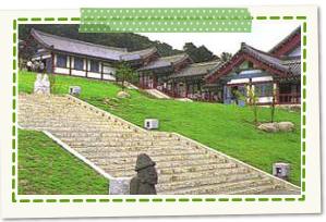 道の駅とざわ「高麗館」(戸沢村)