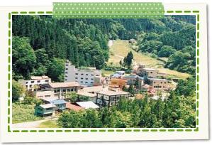 鲑川村生态公园