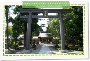 Shinjyo  Castle ruins